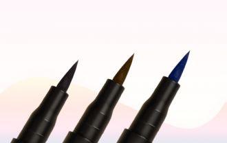 Ultra Defining Eyeliner